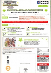 Hori The Idolmaster: One For All Controller - Miki Ver. Box Art