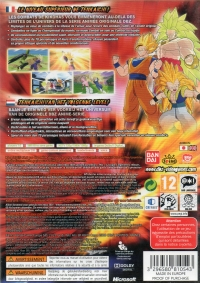 Dragon Ball: Raging Blast Box Art