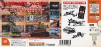 Advanced Daisenryaku: Europe no Arashi: Deutsch Dengeki Sakusen Box Art