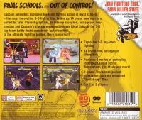 Rival Schools (Fighters' Edge) Box Art