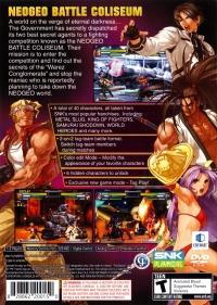 NeoGeo Battle Coliseum Box Art
