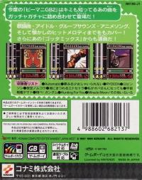 BeatMania GB2: GotchaMix Box Art