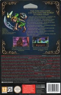 Legend of Zelda, The: Majora's Mask 3D - Special Edition Box Art