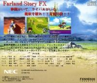 Farland Story FX Box Art