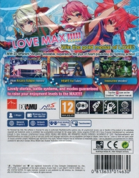 Arcana Heart 3: Love Max!!!!! Box Art