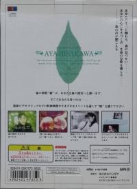 Element Voice Series: Aya Hisakawa - Forest Sways Box Art