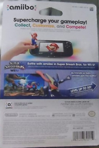 Greninja - Super Smash Bros. [NA] Box Art