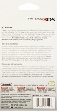 Nintendo 3DS AC Adapter (WAP-002) Box Art