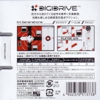bit Generations: Digidrive Box Art