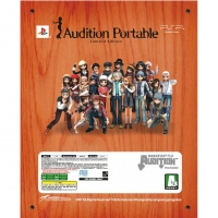Audition Portable Limited Edition Box Art