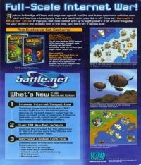 Warcraft II - Battle.net Edition Box Art