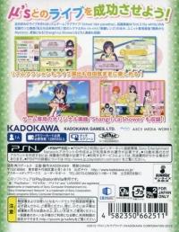 Love Live! School Idol Paradise Vol.3 Lily White Box Art