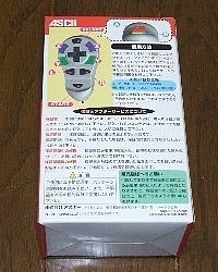 ASCII Grip Box Art