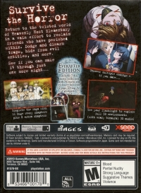 Corpse Party: Blood Drive - Everafter Edition Box Art