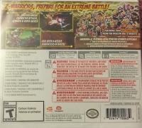 Dragon Ball Z: Extreme Butoden Box Art
