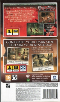 Action Pack: Prince of Persia: Revelations / Prince of Persia: Rival Swords Box Art