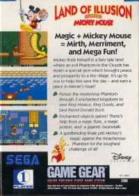 Land of Illusion starring Mickey Mouse Box Art