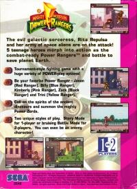 Mighty Morphin Power Rangers Box Art