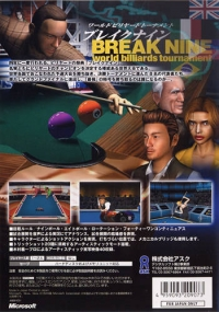 Break Nine: World Billiards Tournament Box Art