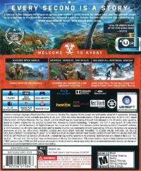 Far Cry: Primal (includes bonus) Box Art