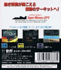 Ayrton Senna's Super Monaco GP II - Meisaku Collection Box Art