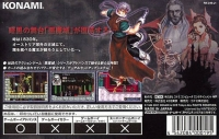 Akumajou Dracula: Circle of the Moon Box Art