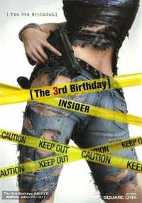3rd Birthday, The - Insider Setting Sourcebook / Complete Guide Box Art