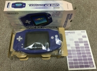 Nintendo Game Boy Advance - Indigo [JP] Box Art