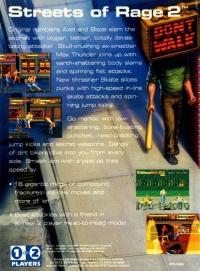 Streets of Rage 2 (670-2483 cart) Box Art