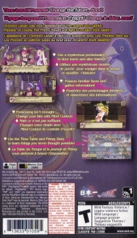 Disgaea Infinite Box Art