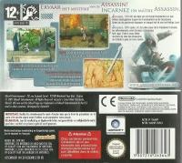 Assassin's Creed: Altaïr's Chronicles [FR][NL] Box Art