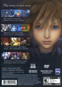 Kingdom Hearts II Box Art