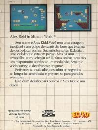 Alex Kidd in Miracle World (cardboard 3 tab) Box Art