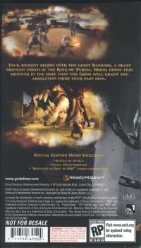 God of War: Chains of Olympus Demo Disk Box Art