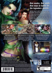 SoulCalibur III Box Art