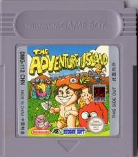 Adventure Island 2, The Box Art