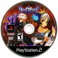 Odin Sphere Box Art