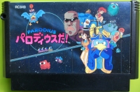 Parodius Da! Box Art