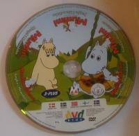 DVD Kids - Muumi: Viidakko Muumilaaksossa [FI] Box Art