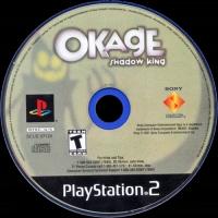 Okage: Shadow King Box Art