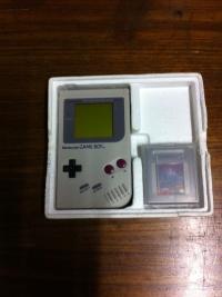 Nintendo Game Boy [BR] Box Art