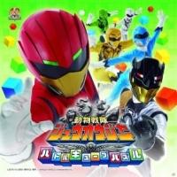 Doubutsu Sentai Zyuohger: Battle Cube Puzzle Box Art