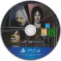25th Ward, The: The Silver Case - Limited Edition Box Art