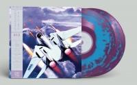 After Burner II Original Soundtrack [Remastered Vinyl 180g Limited Edition] Box Art