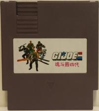 G.I. Joe: Contra Four Generations - TV Game Cartridge Box Art