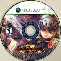 Battle Fantasia Box Art