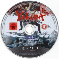 Yakuza: Dead Souls [IT] Box Art