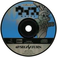 Akupyon Game Whizz Box Art