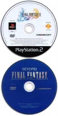 Final Fantasy X (ELSPA) Box Art