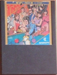 Family Games Box Art